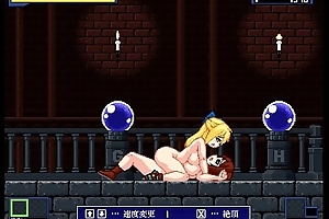 Demon'_s Ball cream Gallery ALL pixel animation